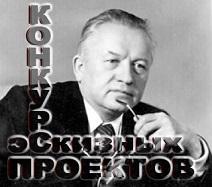 Конкурс эскизных проектов памятника И.П.Шамякина