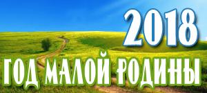 Гомельская область. 80 лет