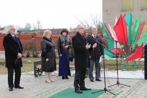 95-летие со дня рождения Ивана Шамякина